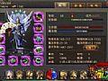 180战神如何快速学会战士神武术